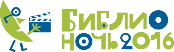 10918_logo2016-2