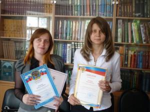 nagrada_1_2011(1)