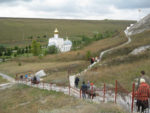 Свята земля костомаровская