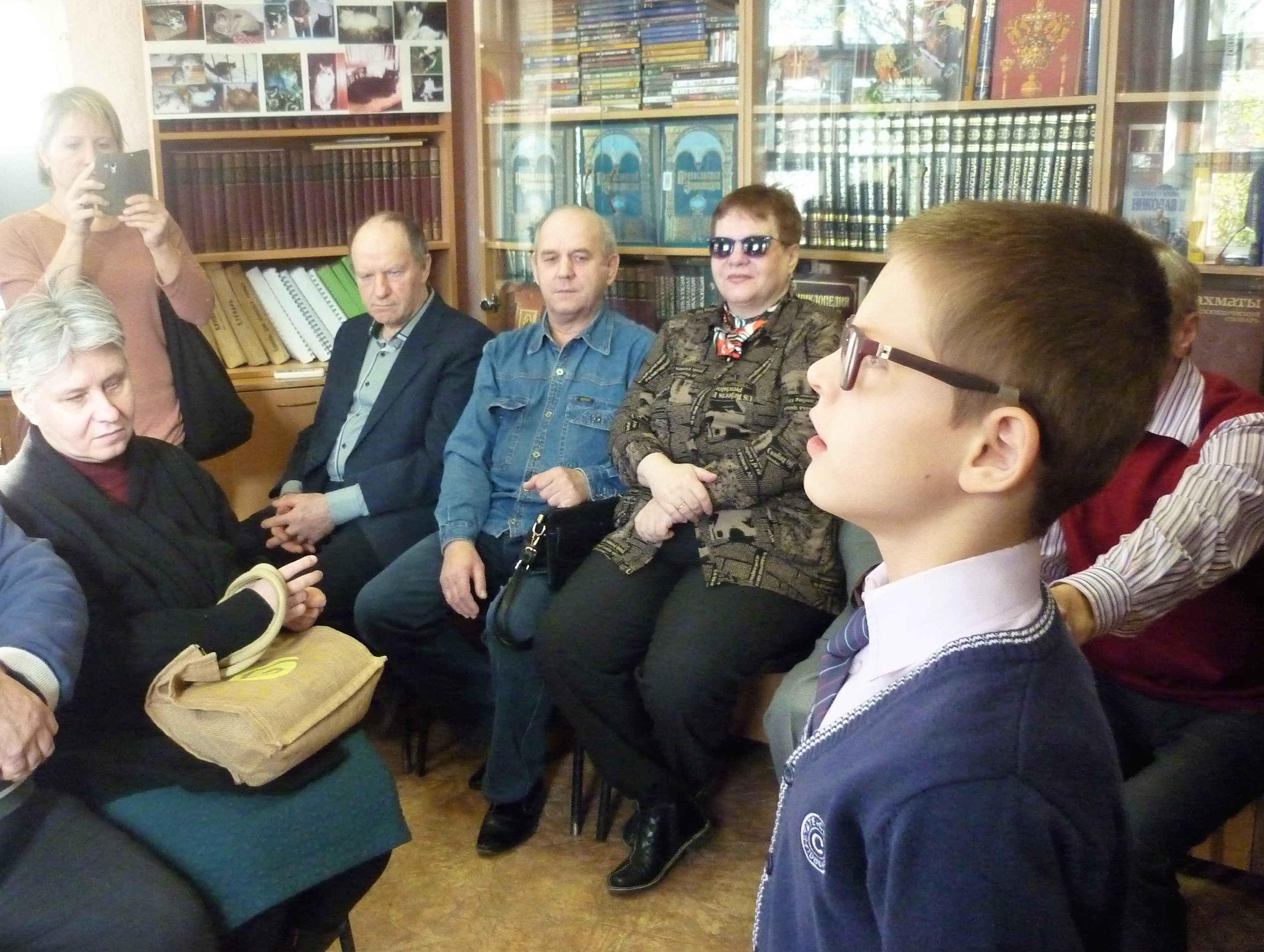 Международный день слепых - 2017