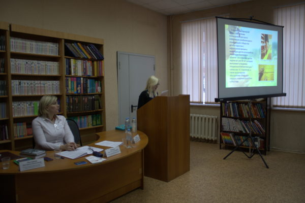 Конференция в библиотеке Кубанёва