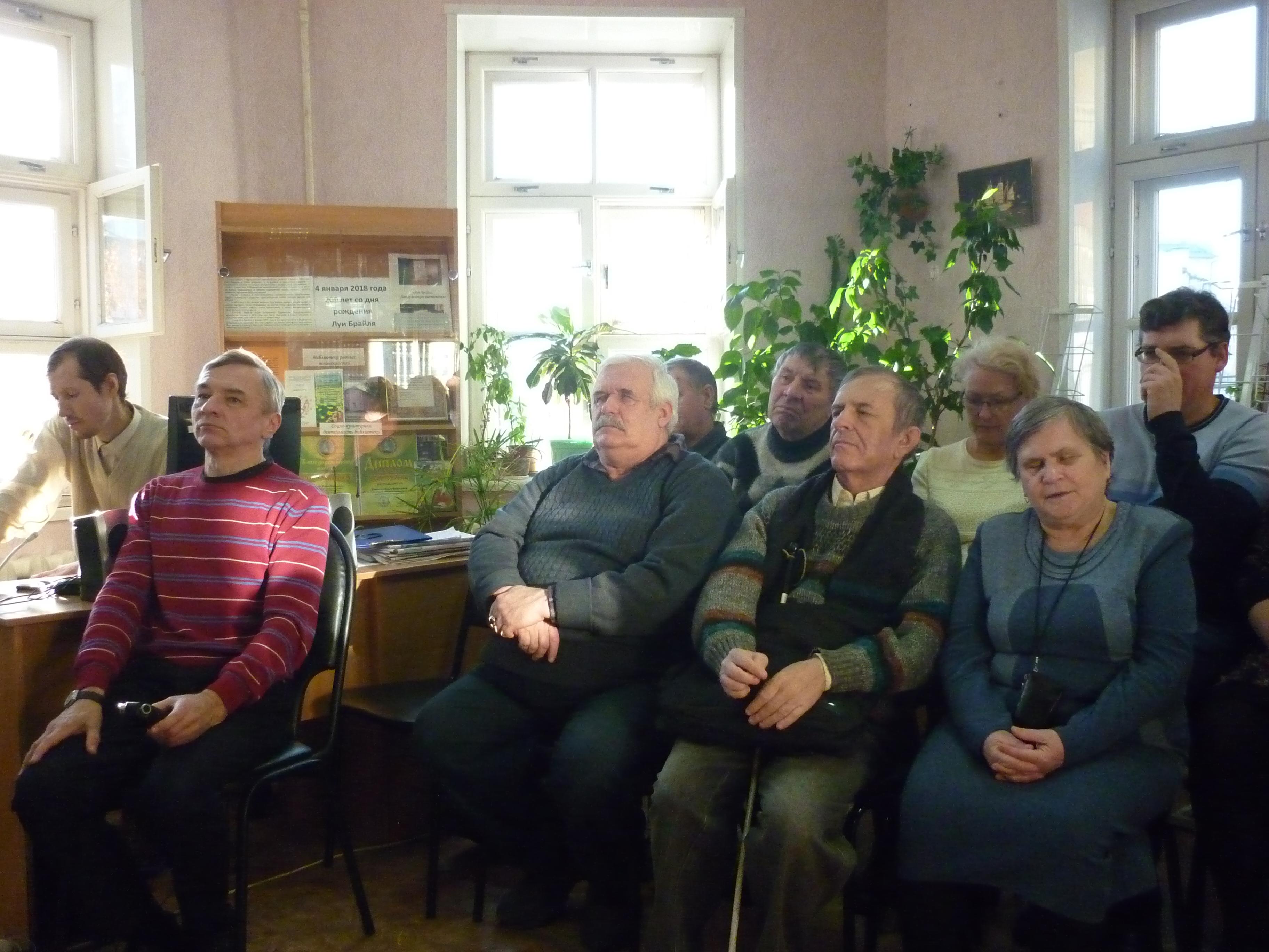 День армянской культуры в библиотеке