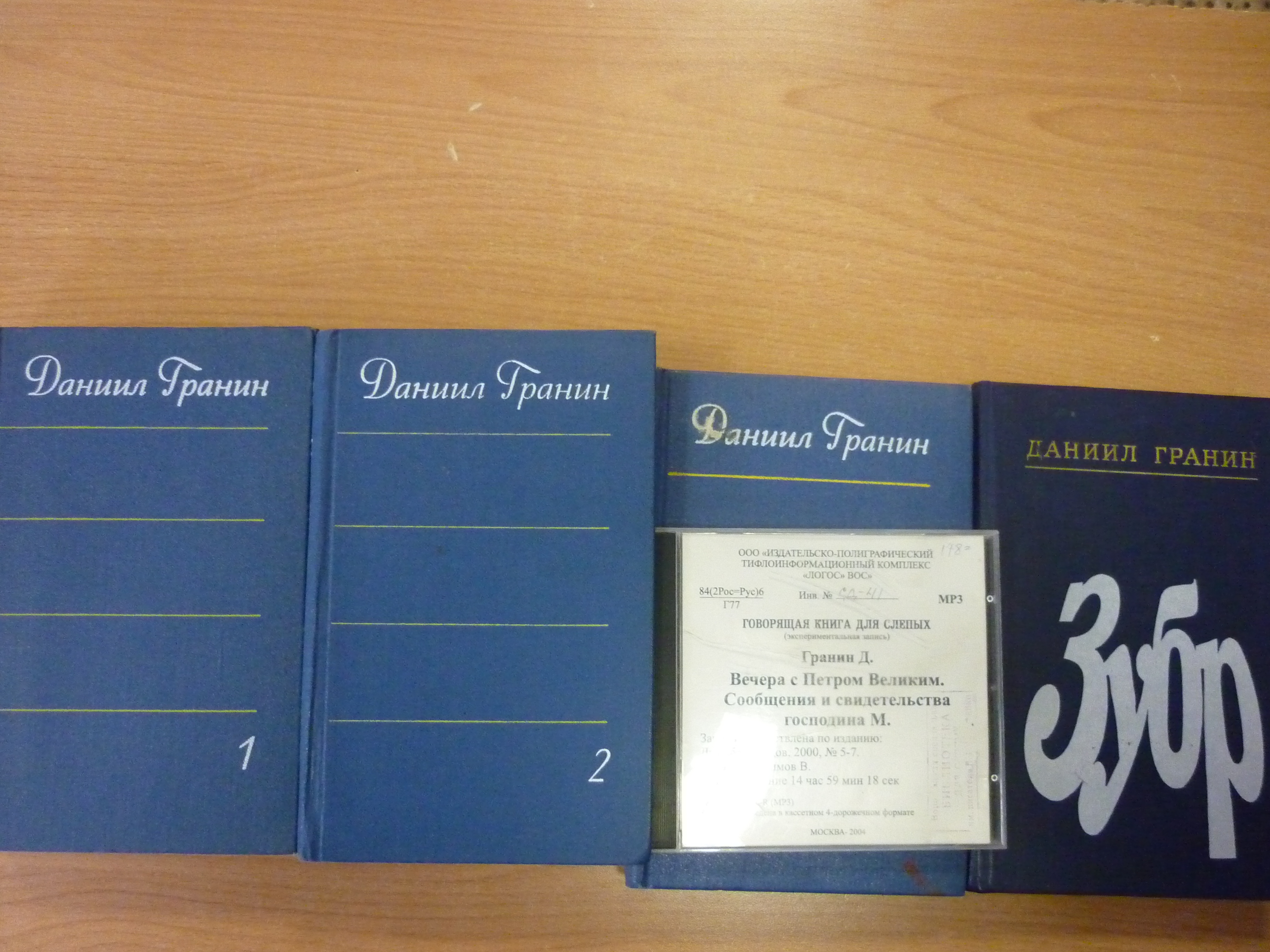 Даниилу Гранину – 100 лет